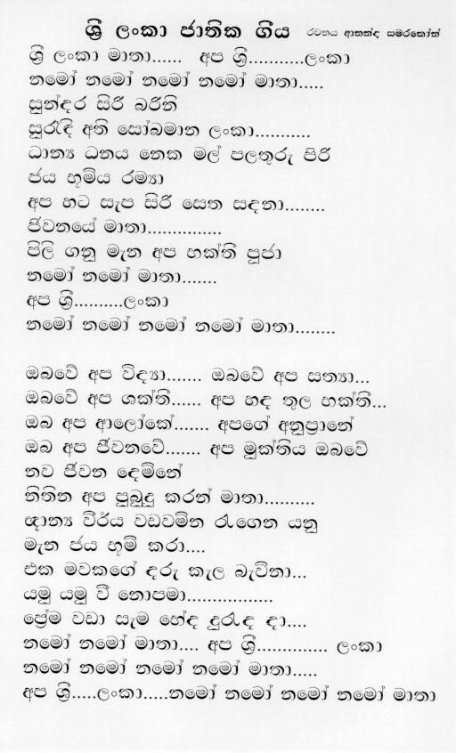 Best sri lankan tamil girl - 2 10