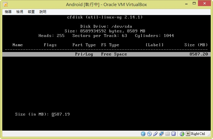 androidx86_013
