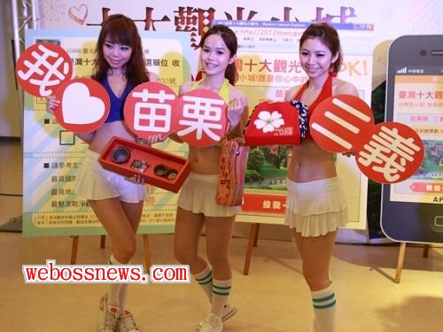 台灣十大觀光小城3