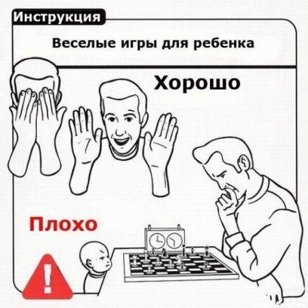 Baby watch инструкция на русском