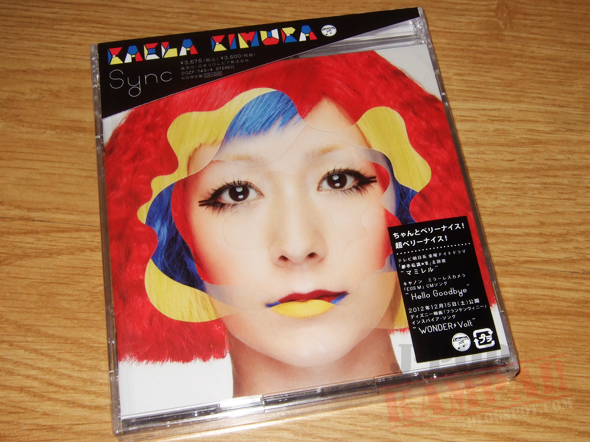 [CD Packaging] Kaela Kimura - Sync (CD+DVD)