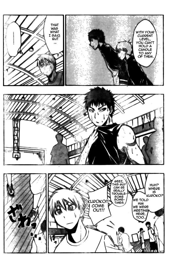 Kuruko Chapter 3 - Image 03_08