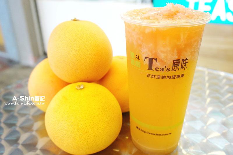 Tea's原味9