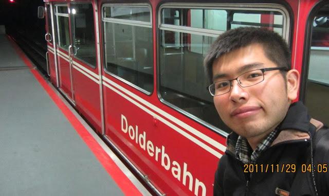 可以坐上山看夜景的地面電車Dolderbahn
