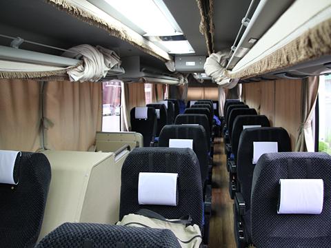 西日本鉄道「博多・フジヤマ Express」 4852 車内