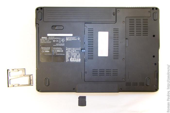 Как разобрать ноутбук Dell Inspiron 1525 l