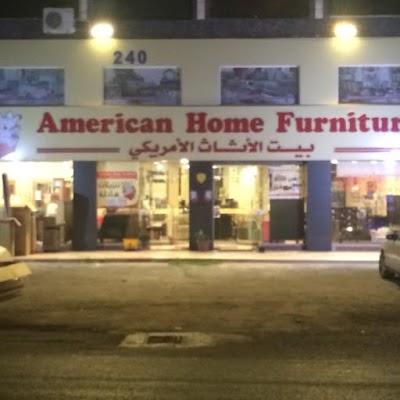 American Home Furniture American Home Furniture. American Home Furniture  Amman Governorate  Jordan   Phone   962 6