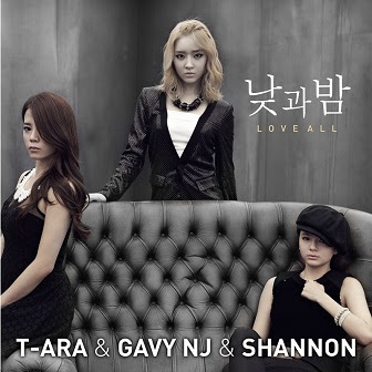(티아라) T-Ara – (낮과 밤) Day And Night Lyrics