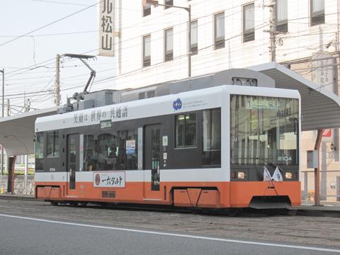 伊予鉄道 松山市内線 2104号