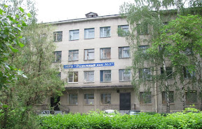 Роддом №2 Воронеж