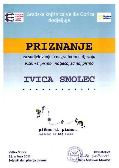 Priznanje na natječaju za naj-pismo 'Gradske knjižnice Velika Gorica' 2012.