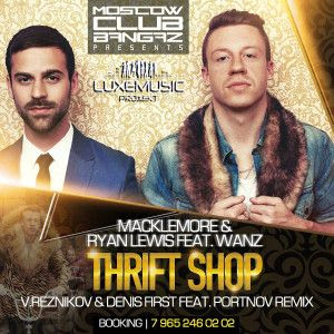 Macklemore & Ryan Lewis feat Wanz  Thrift Shop (V.Reznikov & Denis First feat Portnov Remix)