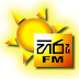 Hiru FM-Sinhala Song Downlods