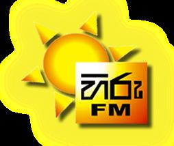 Hiru FM Sri Lanka