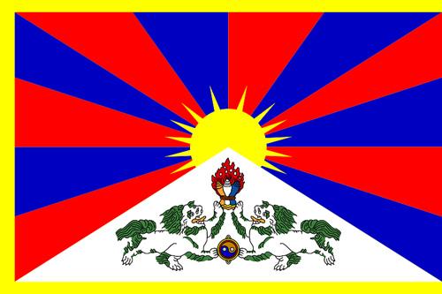 臺灣自由西藏學聯