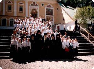 Школе хорового пения при соборе Вознесения Господня г. Твери 15 лет