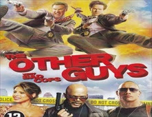 فيلم The Other Guys