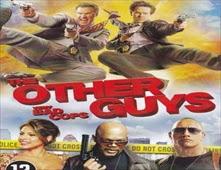 مشاهدة فيلم The Other Guys