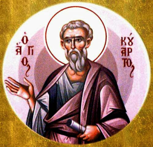 Holy Apostle Kodratos As A Model For Our Lives