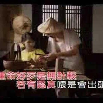 Chu Lin