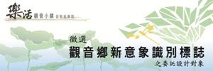 大台灣旅遊網新聞