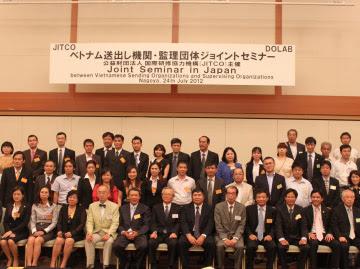 Chương trình thực tập kỹ thuật tại Nhật Bản
