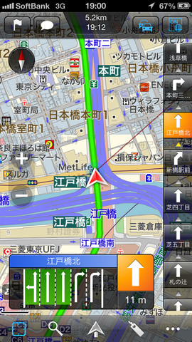 iOSアプリ「MapFan+」