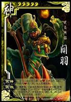 God Guan Yu 3