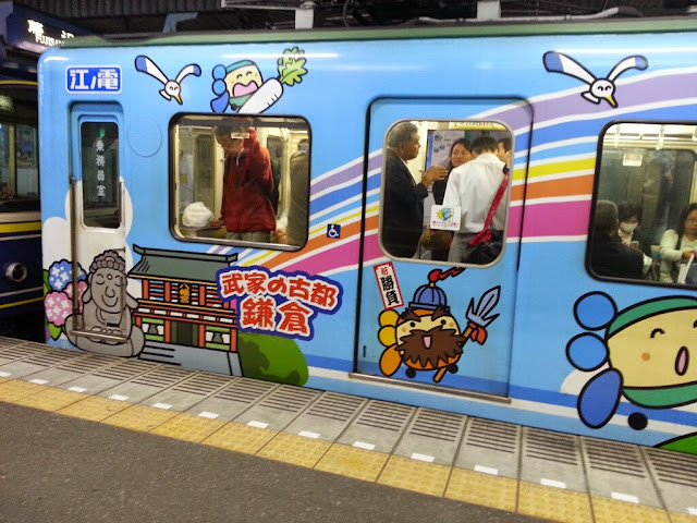 Les japonais aiment les trains et le kawaii. Dès lors il semble naturel de mélanger les deux.