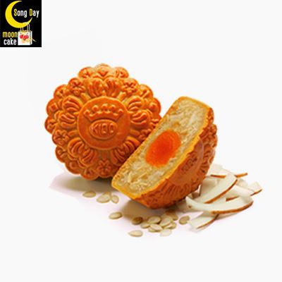 Bánh trung thu Kinh Đô Sữa dừa hạt dưa