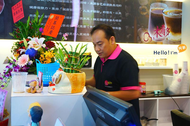台中西區飲料店,木爾多養生飲品-7
