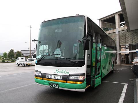 近鉄バス「国虎号」 2302 奈半利駅到着