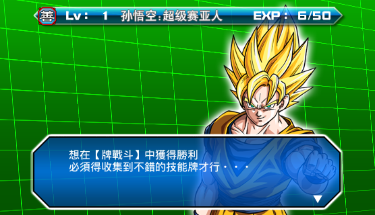 Thử nghiệm Dragon Ball Tap Battle phiên bản tiếng Nhật - Ảnh 12