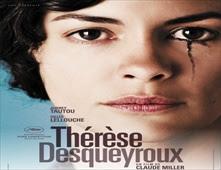 مشاهدة فيلم Thérèse Desqueyroux