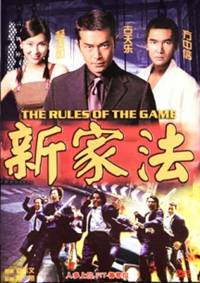 The Rules of the Game - Quy Chế Giang Hồ - 新家法