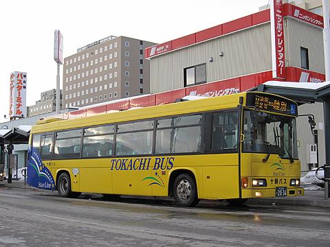 十勝バス「ふるさと銀河線代替バス」2036 帯広駅バスターミナルにて その1