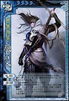Deng Ai 3