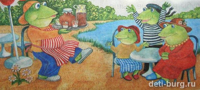 Лягушки Токмакова