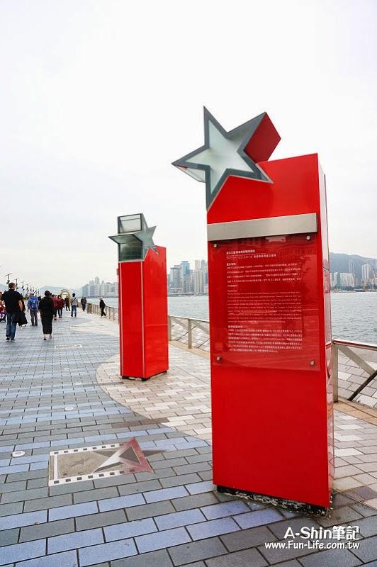 香港尖沙咀景點,星光大道-4