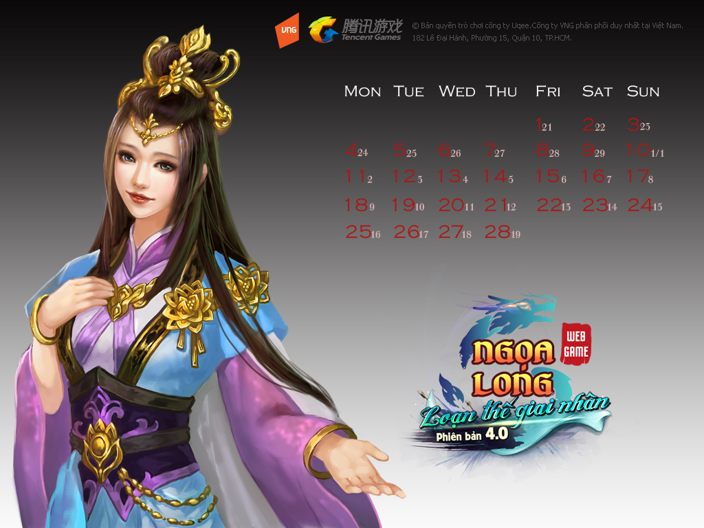 Hình nền lịch tháng 02/2013 của Ngọa Long