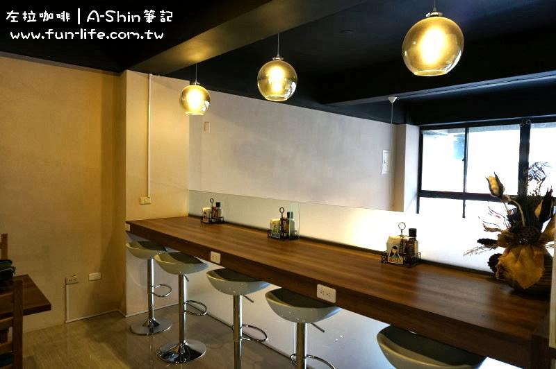 單人座也舒適-ZOLA左拉咖啡館