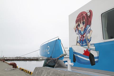 羽幌沿海フェリー 高速船「さんらいな2」 天売島にて その2