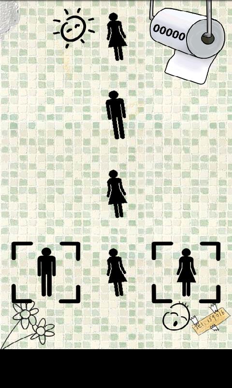 choice of pee_004