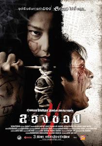Chơi Ngãi 2 - Art Of The Devil 2 poster