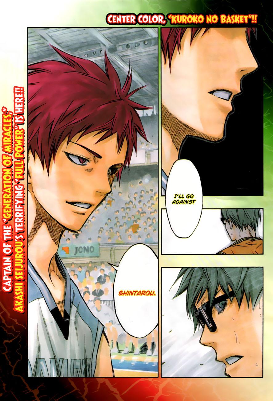 Kuroko no Basket Manga Chapter 178 - Image 02