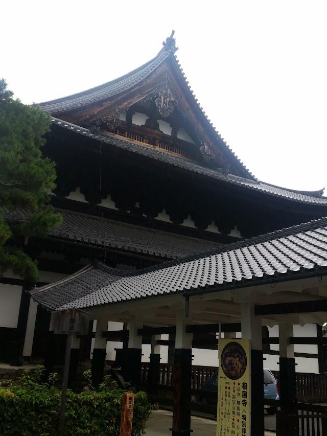 Shokokuji Jotenkaku Museum