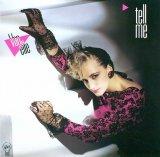 Vanelle - Tell Me (Remix)
