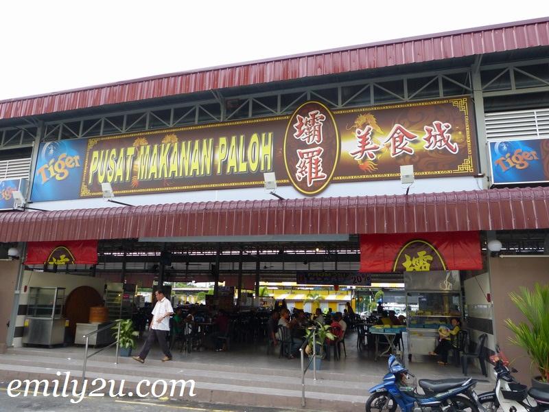 Paloh Food Paradise