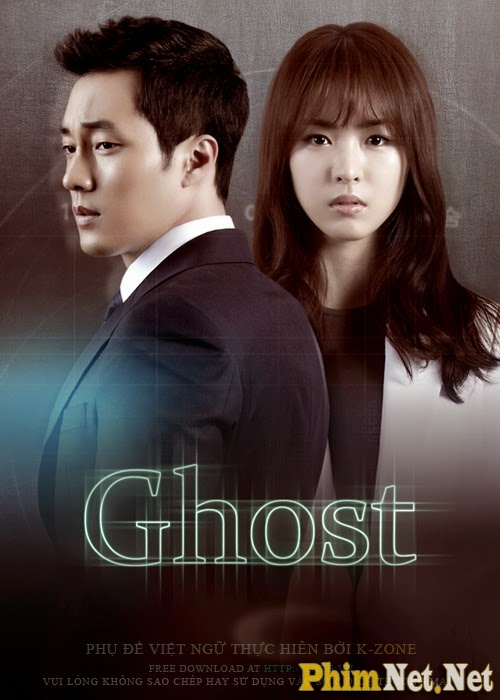Poster Phim Ghost 2012 - Ghost 2012
