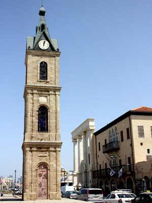 Tower in Jaffa Israel